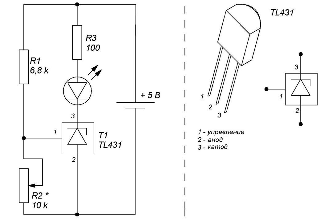 TL431 - Электрические схемы