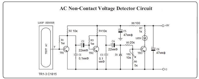 Как сделать детектор проводки своими руками 52