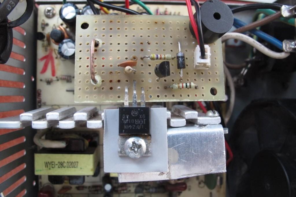 Схема защиты зарядного устройства