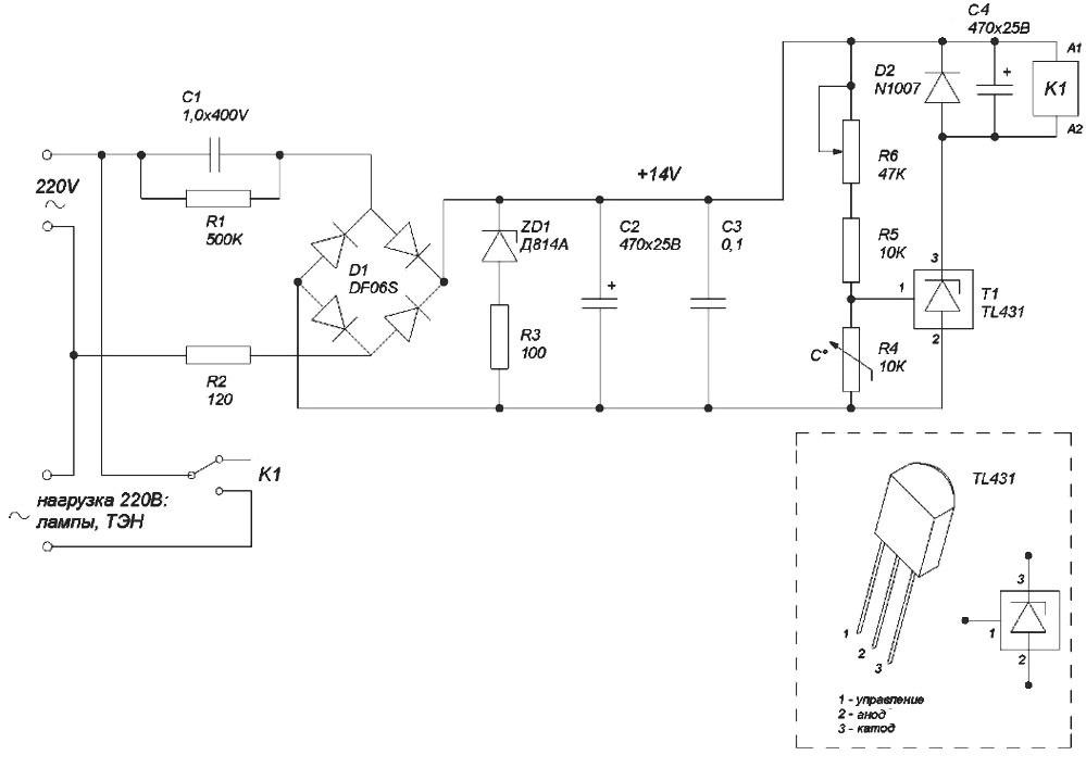 Простой терморегулятор своими руками – схема