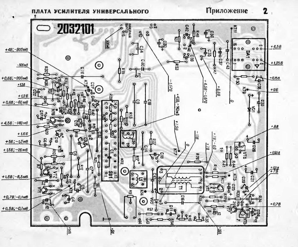 Инструкция Электроника Пт-302 - фото 5