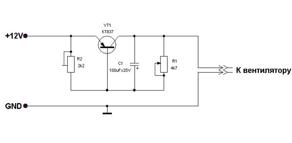 Схема регулятора оборотов кулера
