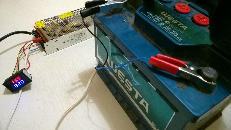 Как сделать зу для аккумулятора из блока питания