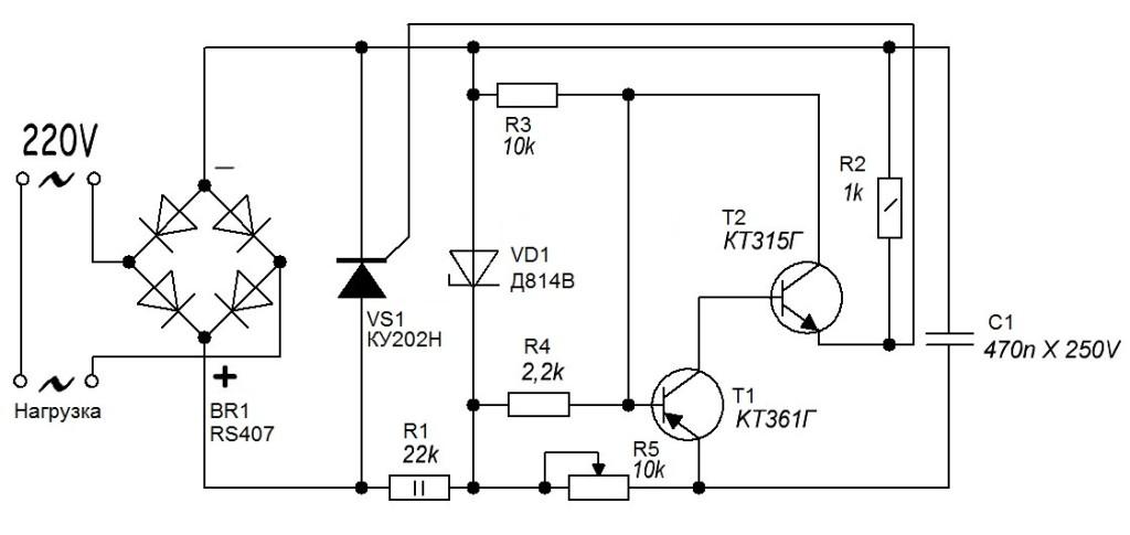 простой регулятор мощности на тиристоре ку202н для зарядного устройства