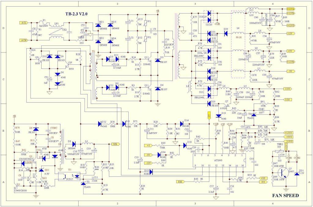 Схема GEMBIRD 350W