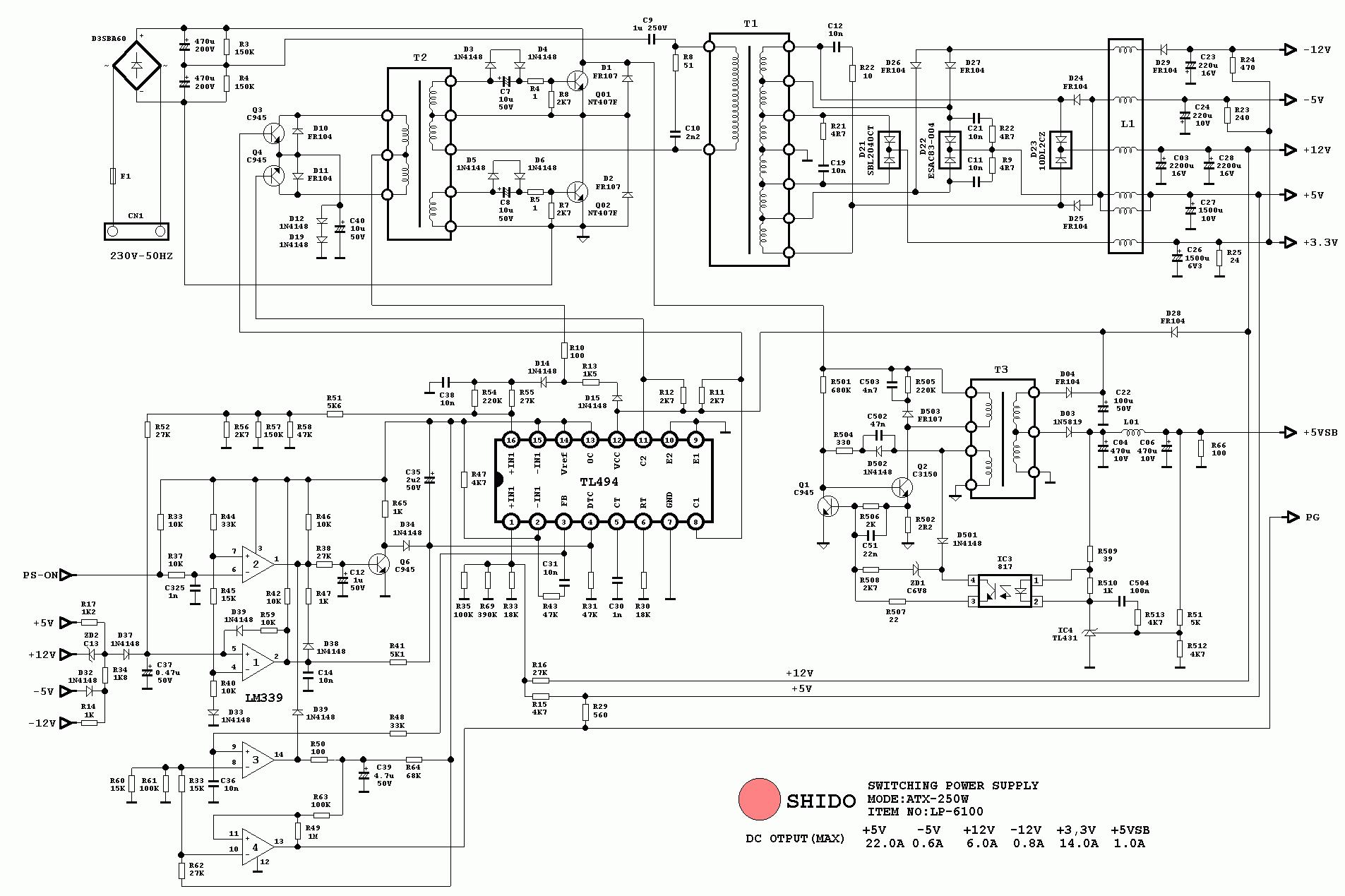 Simplex atx 300 схема
