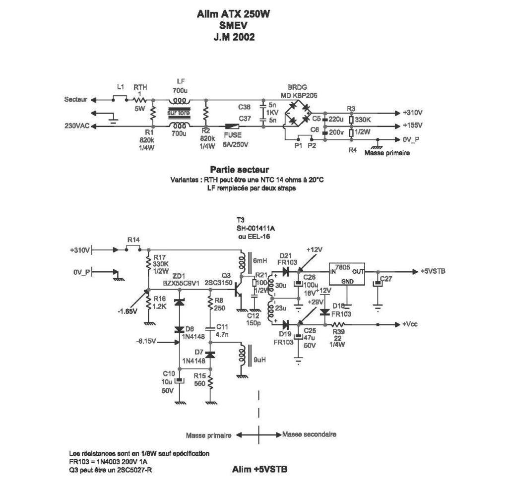 схема Linkworld 200W 250W 300W
