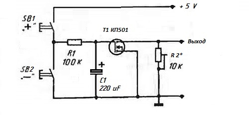 Электронный переменный резистор