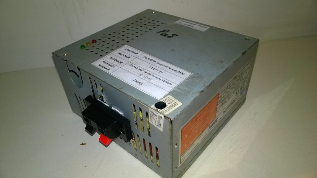 Зарядное из компьютерного блока питания