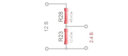 Переделка БП АТХ в зарядное