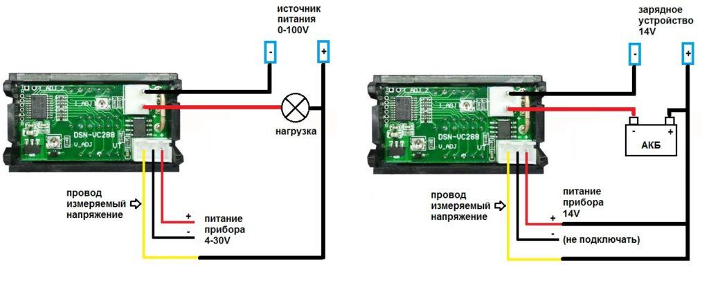 dsn vc288 схема подключения