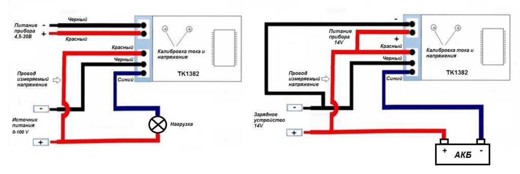 Схема подключения вольтамперметра с шунтом