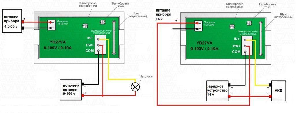 yb27va схема
