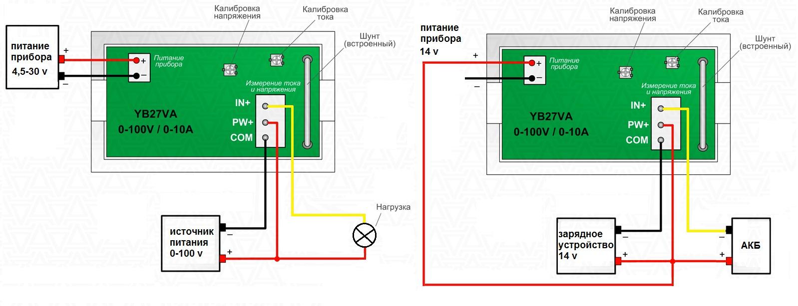 Драйвер для светодиода схема