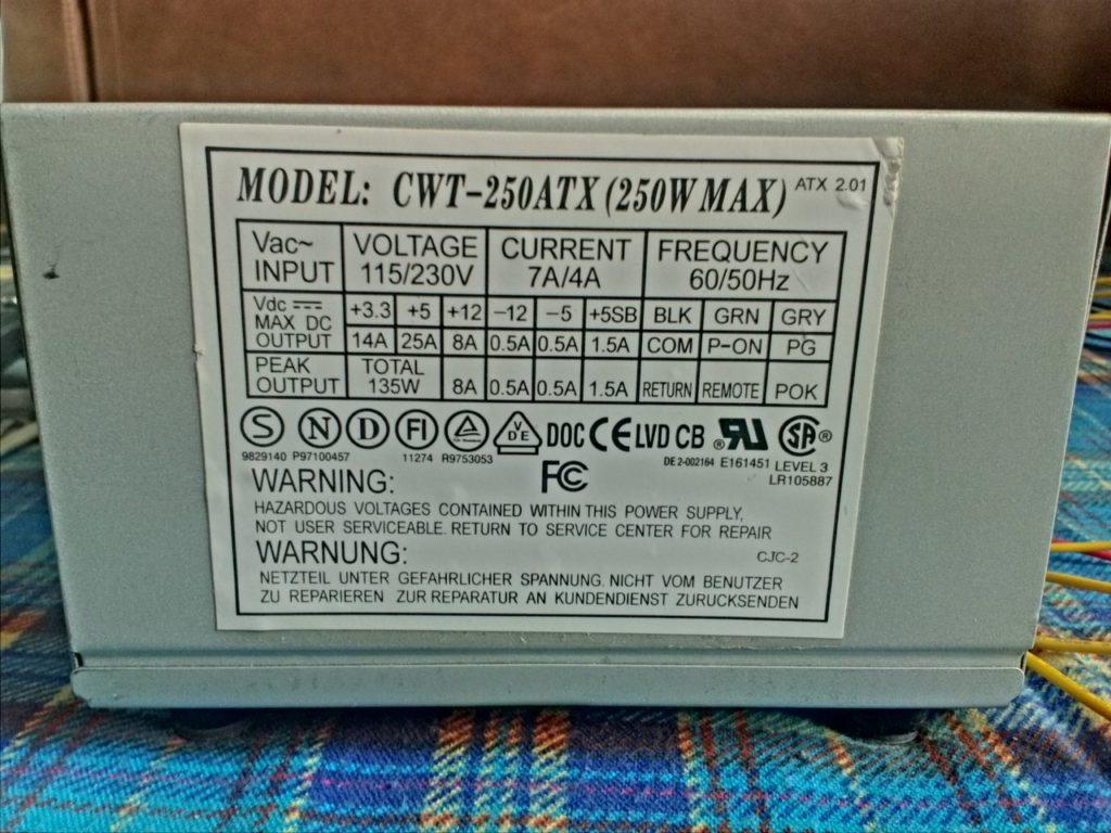 блок CWT-250W