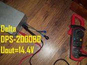Переделка Delta DPS-2000BB
