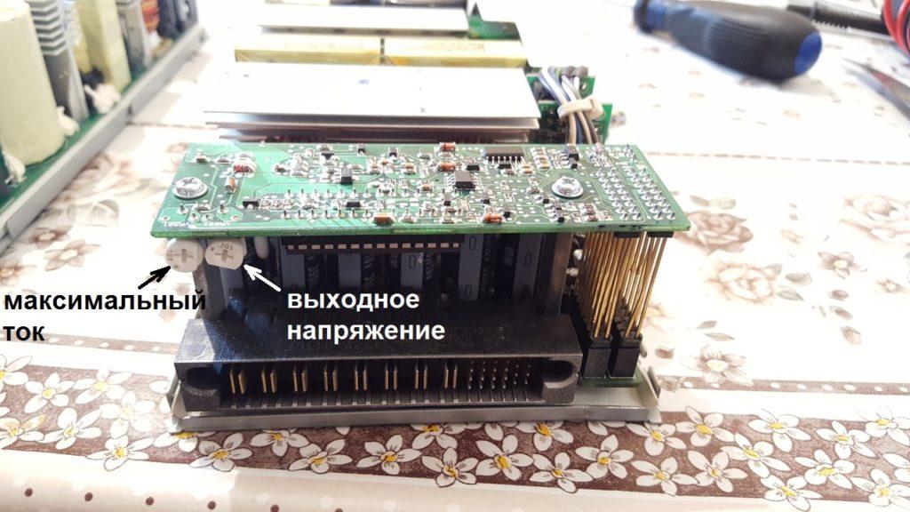 Delta DPS-2000BB настройка напряжения и тока