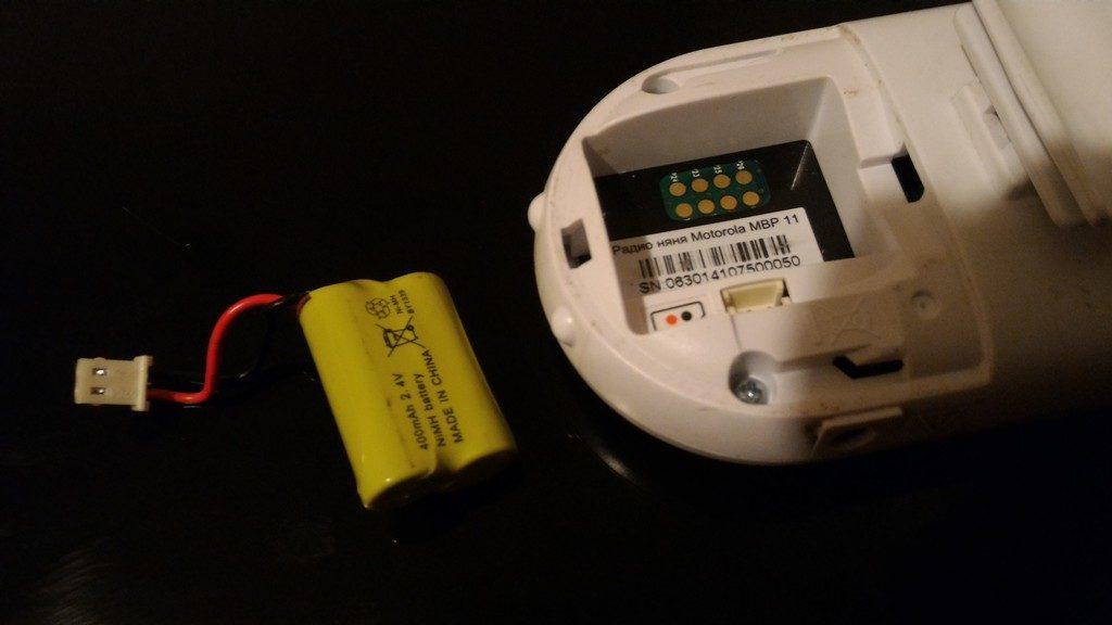 Motorola MBP 11 BY1131