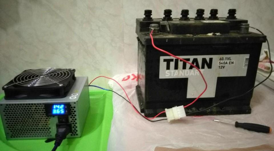 Зарядное устройство из блока питания FSP460-60HCN
