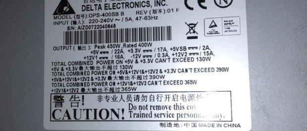 Зарядное устройство из блока Delta dps-400sb-b
