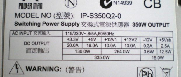INWIN POWER MAN IP-S350Q2-0