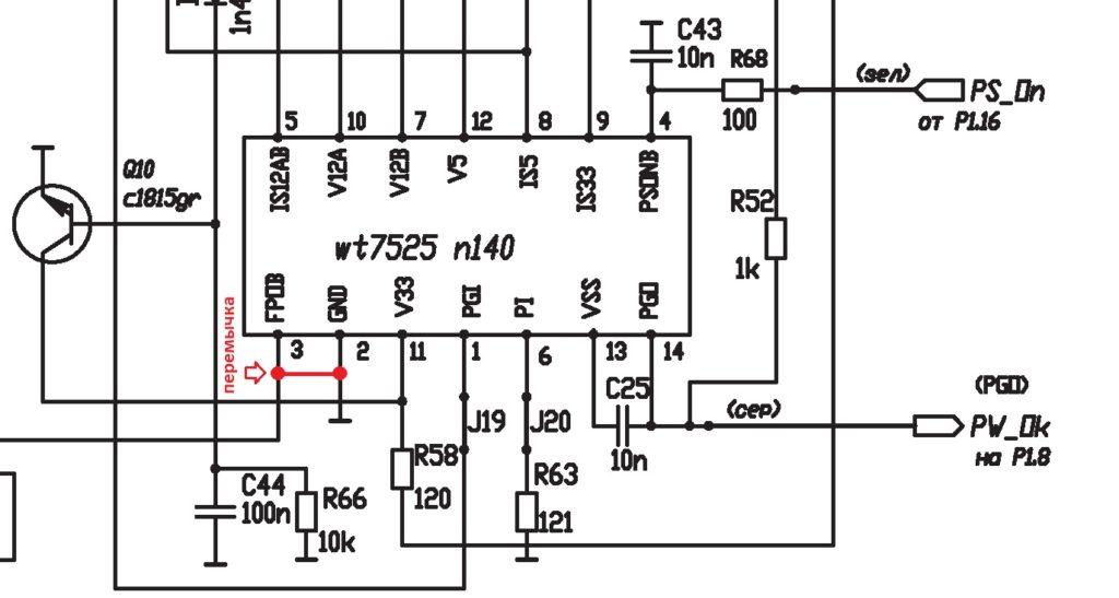 WT7525 N140 отключить