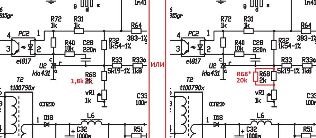 IP-S350 переделка в зарядное