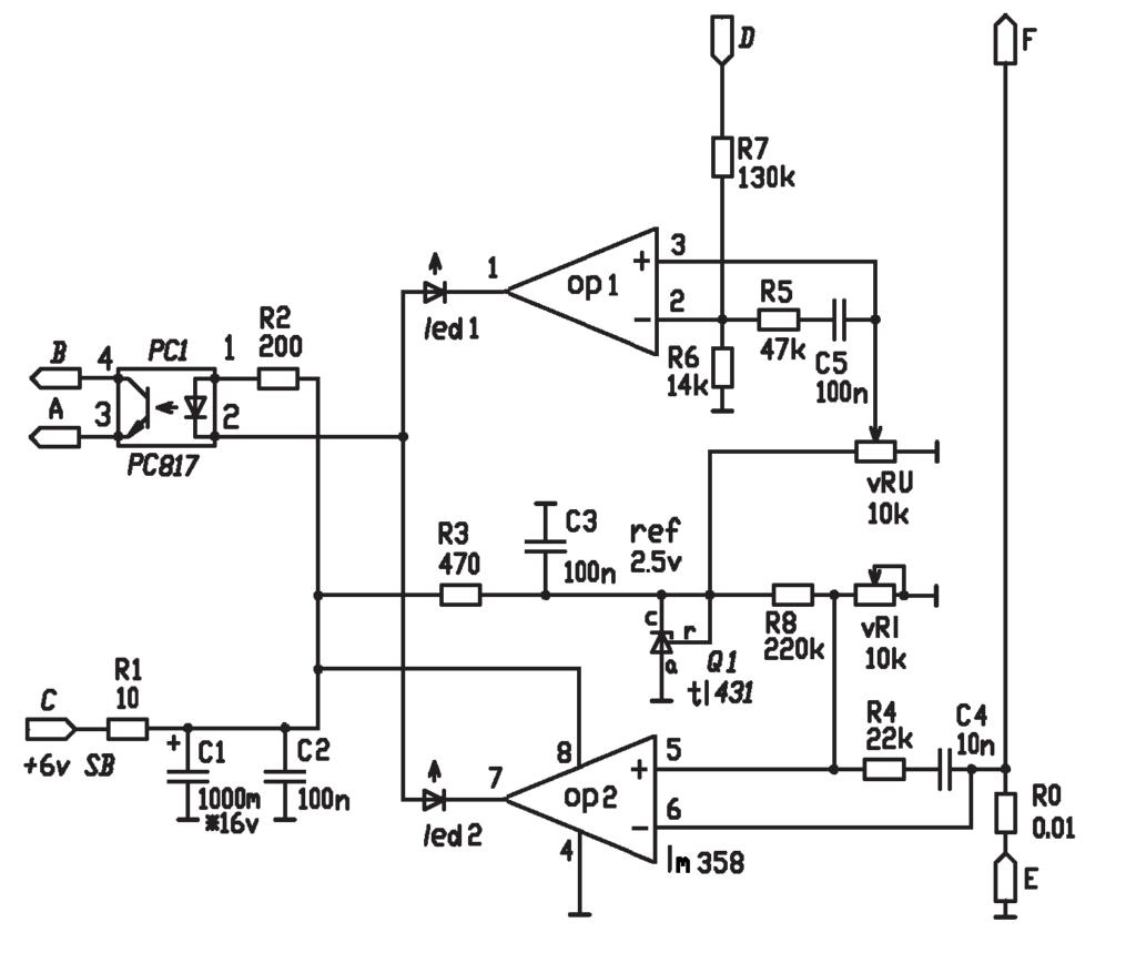 регулировка напряжения и тока UC3843